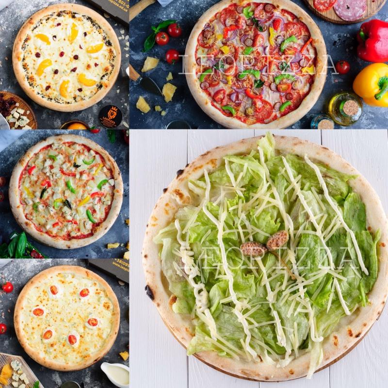 """комбо из пицц """"Вечеринка"""" - фото 1"""